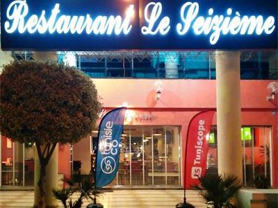 Restaurant Le Seizième