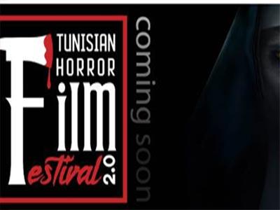 La 2ème édition du Festival du Film d'Horreur de Tunis du 14 au 23 Septembre 2018