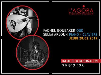 Fadhel Boubaker & Selim Arjoun à l'Agora