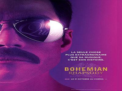 Bohemian Rhapsody au Pathé Tunis City