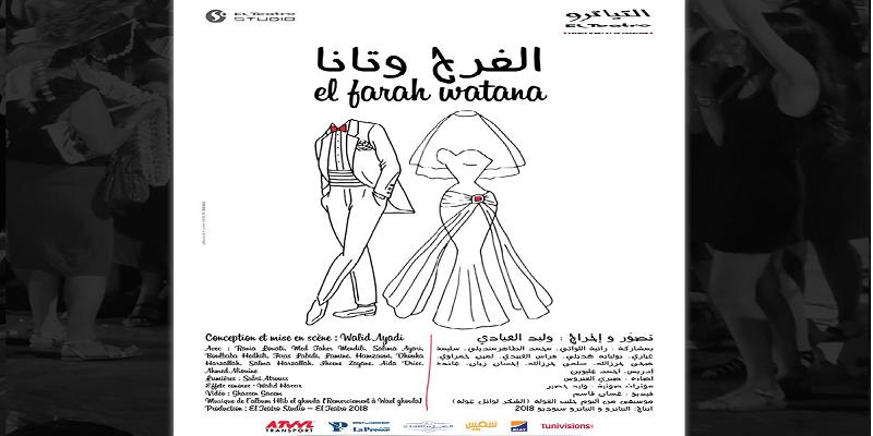 « El Farah Watana » de Walid AYADI