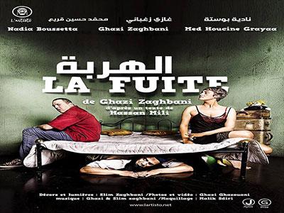 La Fuite de Ghazi Zaghbani