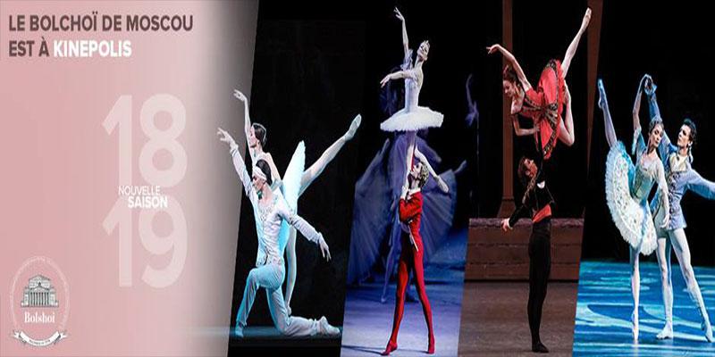 Le mythique Ballet Bolchoï au cinéma - Nouvelle saison
