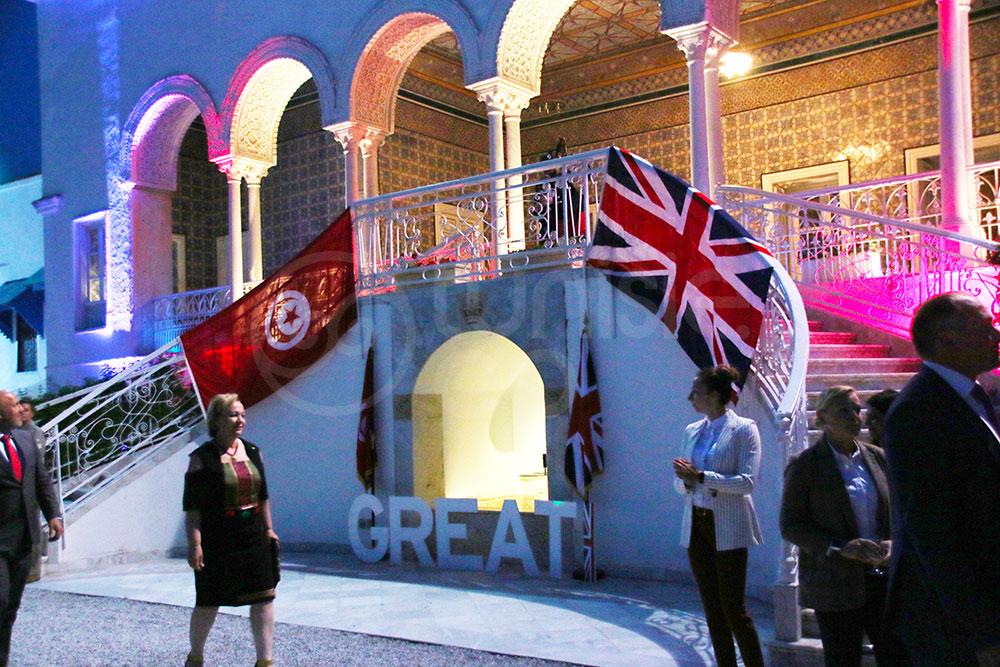 Célébration de l'anniversaire de sa majesté la reine Elizabeth II à Tunis