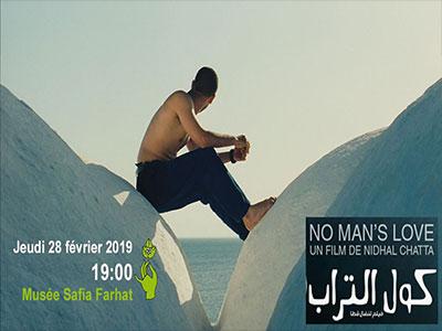 No Man's Love au musée Safia Farhat