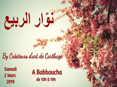 Exposition printanière - Créateurs d'Art Carthage