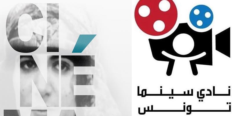 Le ciné-club de Tunis organise 'le point de vue de l'enfant dans le cinéma Italien'