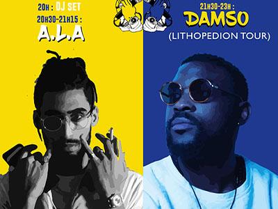 Concert DAMSO au Palais des Sports d'El Menzah