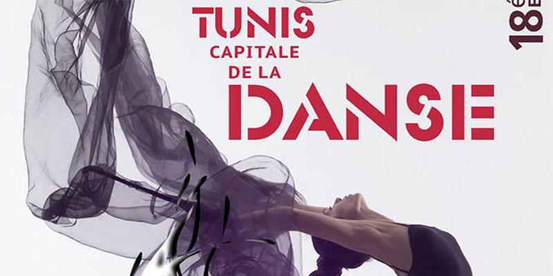 Festival Tunis Capitale de la Danse du 27 Avril au 1er Mai