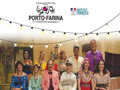 Projection du film Porto Farina de Ibrahim Letaief à l'IFT