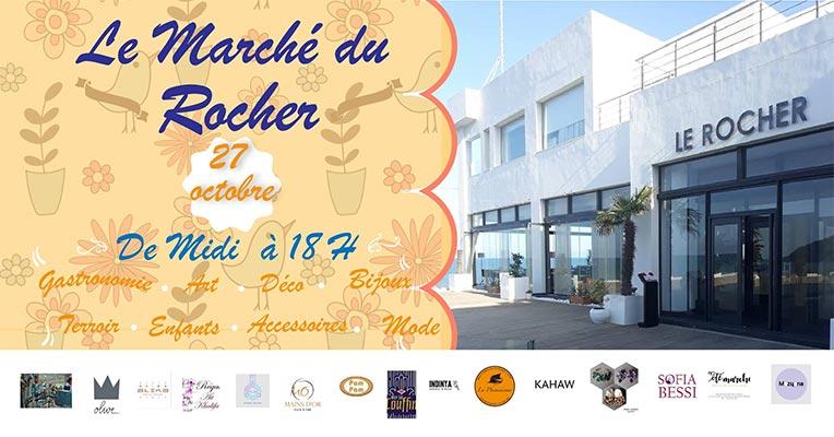 Le marché du Rocher ce 27 octobre au Rocher de Gammarth