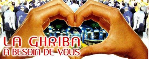 La Ghriba a besoin de vous : Campagne lancée en France pour un pèlerinage de soutien à Djerba