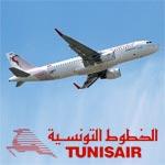 Atterissage demain à Tozeur de 'Farhat Hached' le nouvel Airbus A320 de Tunisair