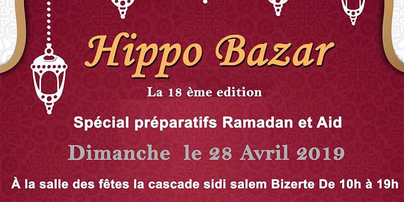 Expo Vente : Spécial Ramadan et Aid le 28 avril