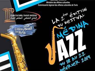 Spectacle Fawzi Chekili Family project - Festival Médina Jazz