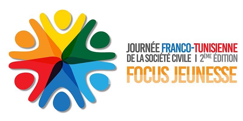 2ème Journée de la Société Civile franco-tunisienne le 25 avril