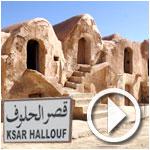 Weekend nature à Ksar Hallouf et Toujène du 4 au 7 décembre 2014
