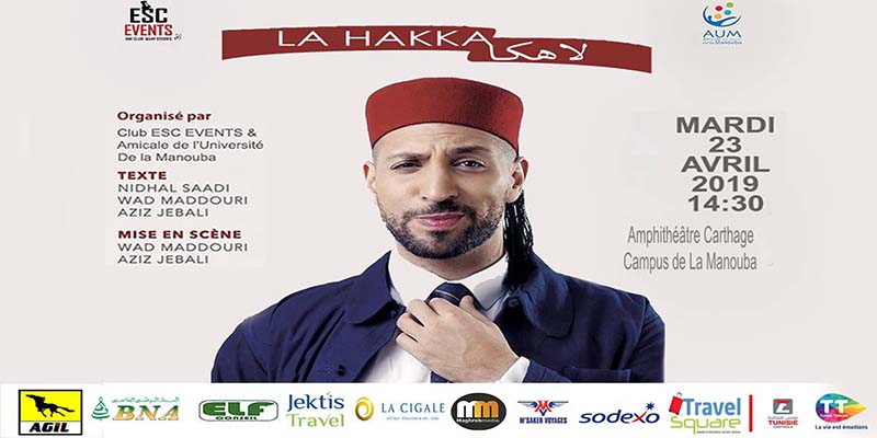 Le Hakka Le Hakka : Nidhal Saadi Par ESC Events le 23 avril