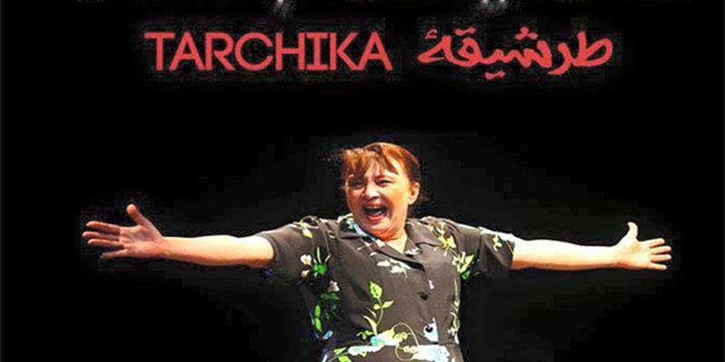 Leila Chebbi – Tarchika