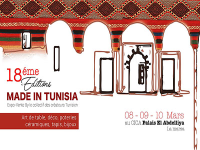Made in Tunisia By le collectif des créateurs - Exposition