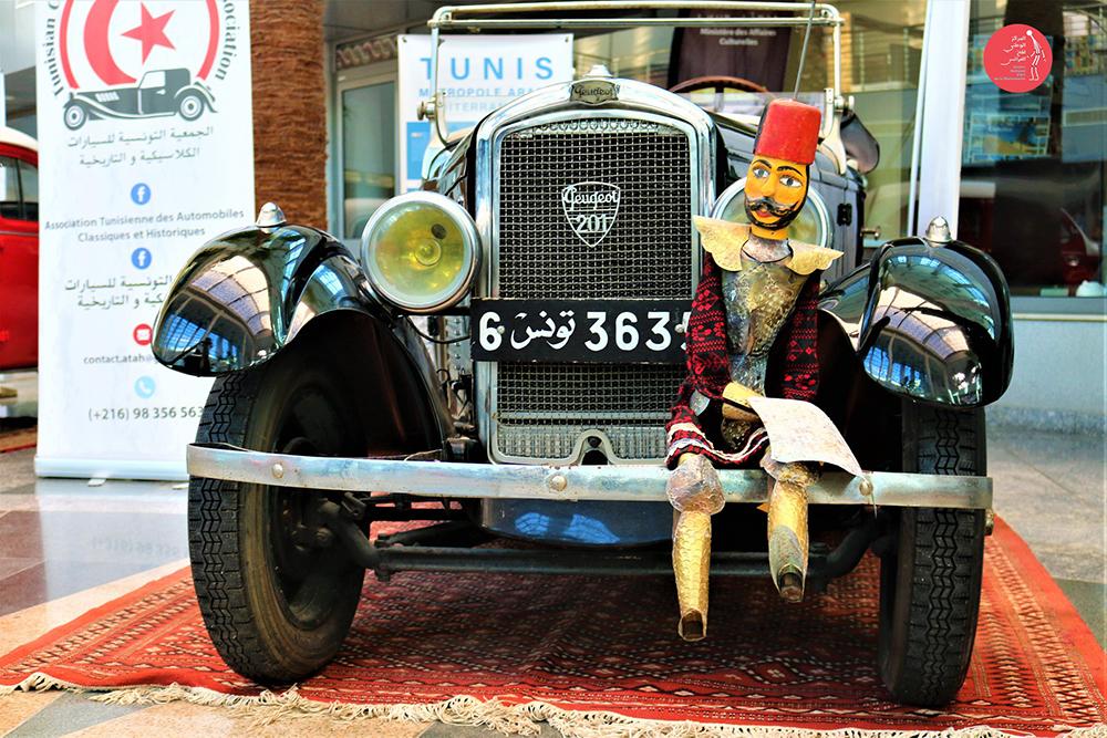 En Photos : Marionnettes avec des voitures et scooters classiques à la cité de culture