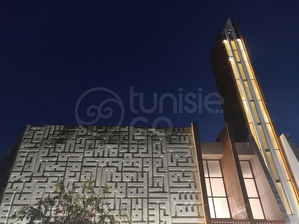 La mosquée Bochra, l'oeuvre artistique de l'architecte Riadh Siala