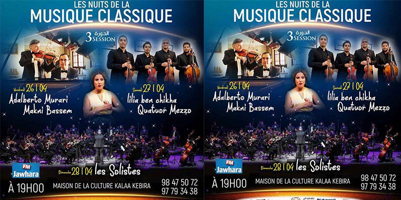 Les nuits de la musique classique du 26 au 28 avril