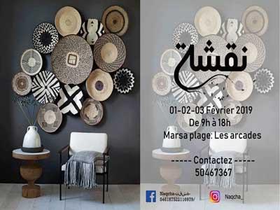 Le Festival De L'artisan