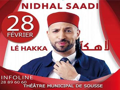 Nidhal Saadi à Sousse
