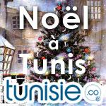 Où fêter Noël cette année à Tunis ?