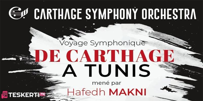 L'Orchestre Symphonique de Carthage sera au rendez-vous le 26 octobre