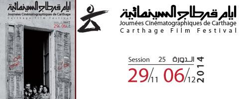 Programme des JCC dans les régions du 29 novembre au 6 décembre 2014