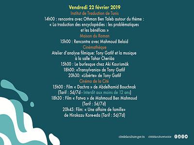 Programme de la Cité de la Culture : vendredi 22 février 2019