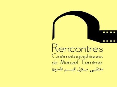 Les Rencontres Cinématographiques de Menzel Temime du 25 au 30 août 2018