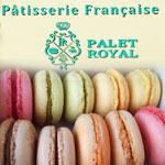 En photos : Nouvelle pâtisserie française 'Palet Royal' ouvre ses portes sur la route de La Marsa