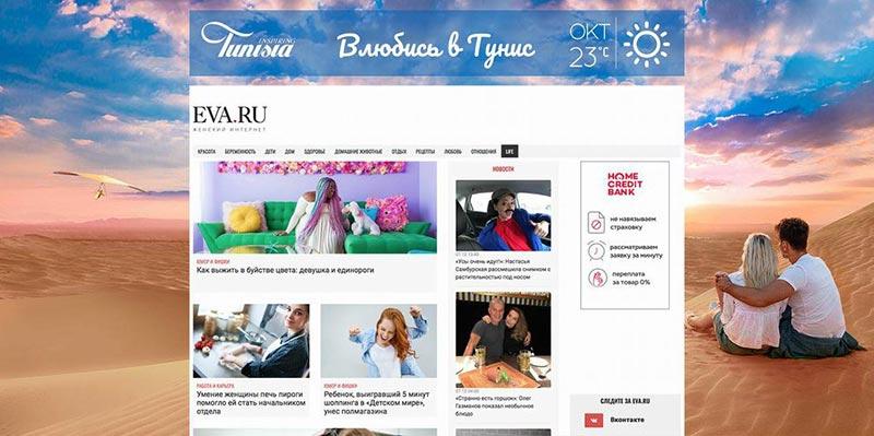 Une nouvelle campagne promotionnelle du tourisme tunisien en Russie