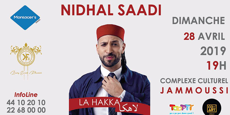 Nidhal Saadi à Sfax le 28 avril 2019