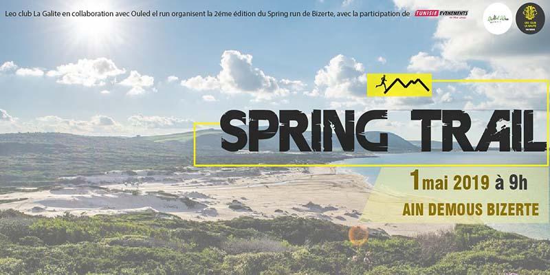 Spring TRAIL (2éme édition) le 1er Mai