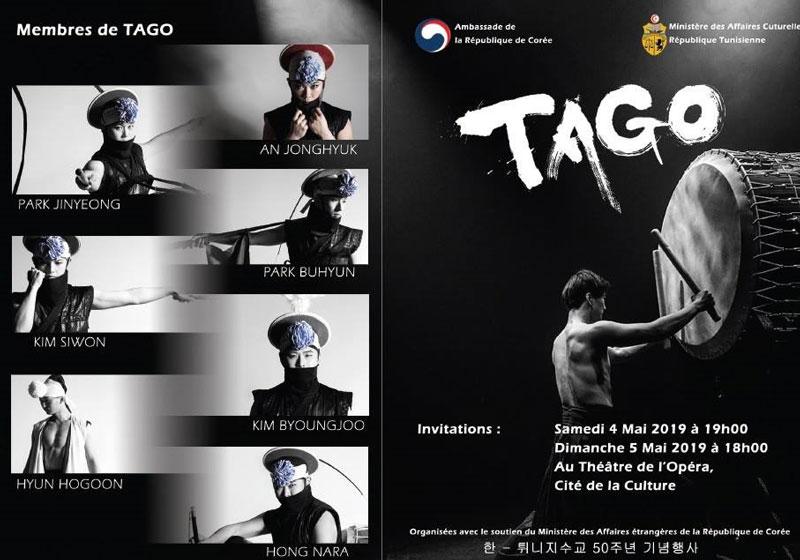 Spectacle de Tago au Théâtre de l'Opéra