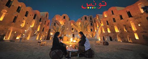 En photos : Les nouveaux visuels de la campagne promotionnelle du tourisme intérieur
