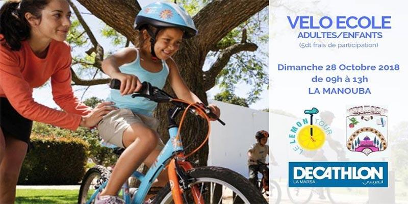Le Lemon Tour et Décathlon La Marsa organisent une 'vélo école'