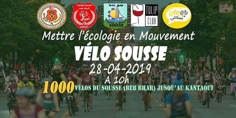 1000 Vélos à Sousse ,mettre l'écologie en mouvement